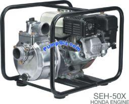 Koshin Pump 2 inch Honda Semi-Trash STH-50X